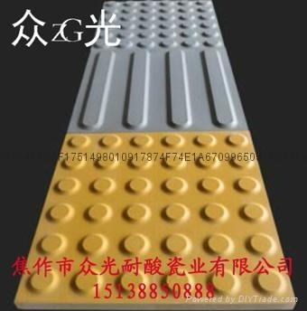 眾光全瓷盲道磚供應內蒙古滿洲里 5