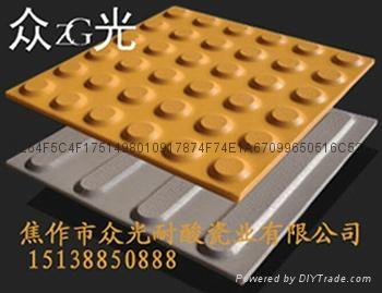眾光全瓷盲道磚供應內蒙古滿洲里 1