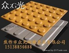 眾光全瓷盲道磚供應內蒙古滿洲里
