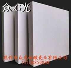 焦作眾光廠家供應雙面槽防腐耐酸瓷板150*75*15規格