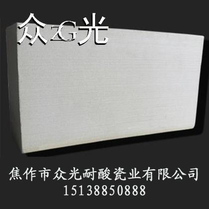 焦作眾光廠家供應防腐耐酸瓷板 2