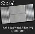 焦作眾光廠家供應防腐耐酸瓷板 3