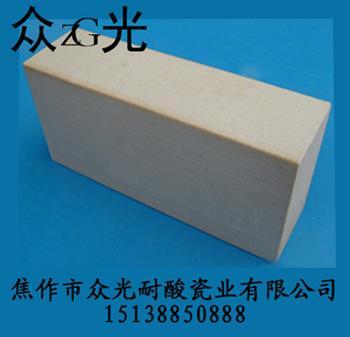 焦作眾光廠家供應防腐耐酸瓷板 4