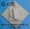 焦作眾光廠家供應防腐耐酸瓷板 5