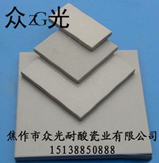 焦作眾光牌  耐磨耐酸瓷磚 5