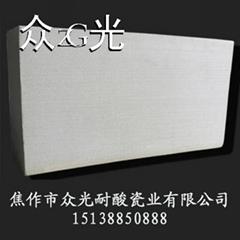焦作市眾光耐酸瓷業有限公司生產銷售耐酸磚
