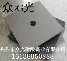 眾光微晶板廠價直銷 1