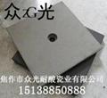 眾光微晶板廠價直銷