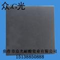 眾光微晶板廠價直銷 3