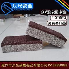 200X100X55陶瓷顆粒透水磚