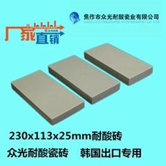 河南焦作眾光200*200*15/20尺寸防腐耐酸瓷磚