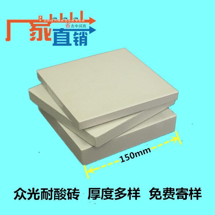 河南焦作眾光200*200*15/20尺寸防腐耐酸瓷磚 2
