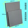 河南焦作眾光200*200*15/20尺寸防腐耐酸瓷磚 4