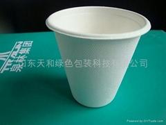 婚慶專用200ML 紙杯