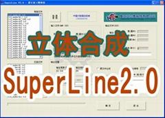光栅立体合成软件SuperLine 3d序列图合成软件