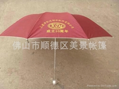 佛山小雨傘
