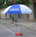 中山廣告太陽傘 2
