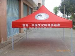 廣州帳篷出租