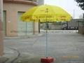 中山廣告太陽傘 3