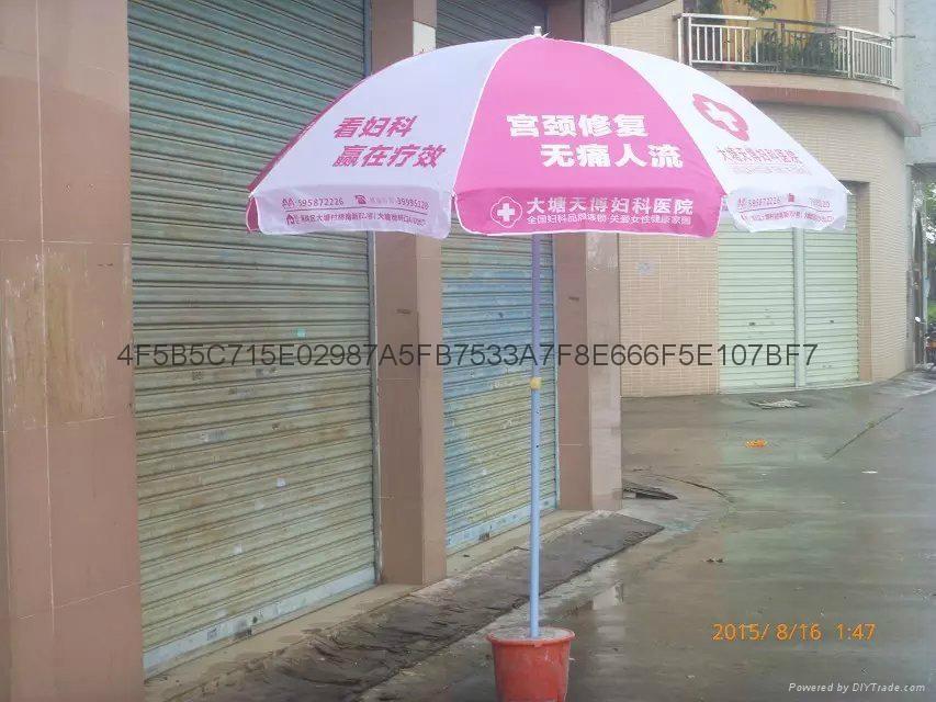 中山廣告太陽傘 4
