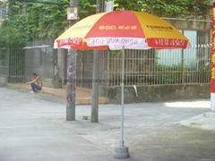 批發零售太陽傘