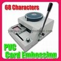 Manual PVC plastic credit VIP card embosser machine