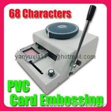 手动PVC会员银行卡打码机