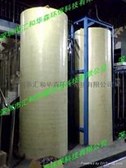 離子交換機、離子軟化器、混床、混合離子交換器