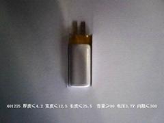 聚合物小容量电池401225