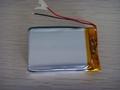 供应移动电源103450聚合物电芯 1