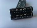 玩具7号AAA碱性电池