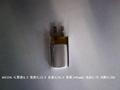 蓝牙耳机专用聚合物锂电池401