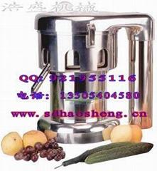 不鏽鋼水果蔬菜搾汁機