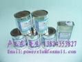 JUJO十条B 2粘合剂IMD