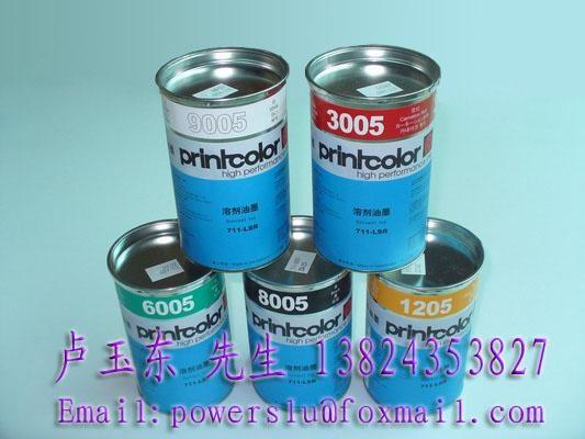 京科750玻璃金屬油墨 1