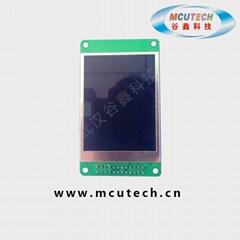 谷鑫科技OLED模塊