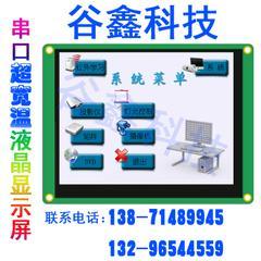 單片機接口5寸的OLED液晶顯示屏
