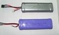 铁锂电池32650-3500m