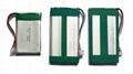便攜DVD電池 8027100