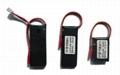 Portable DVD Player Battery  8027100-2200mAh 3.7V 4