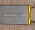工程包電池18490-1400