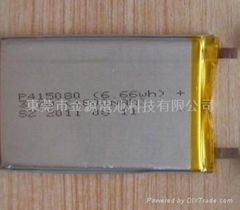 Engineering Bag Battery 18490-1400mAh 3.7V