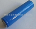 Lithium-ion Battery 18650-2000mAh 3.7V    4
