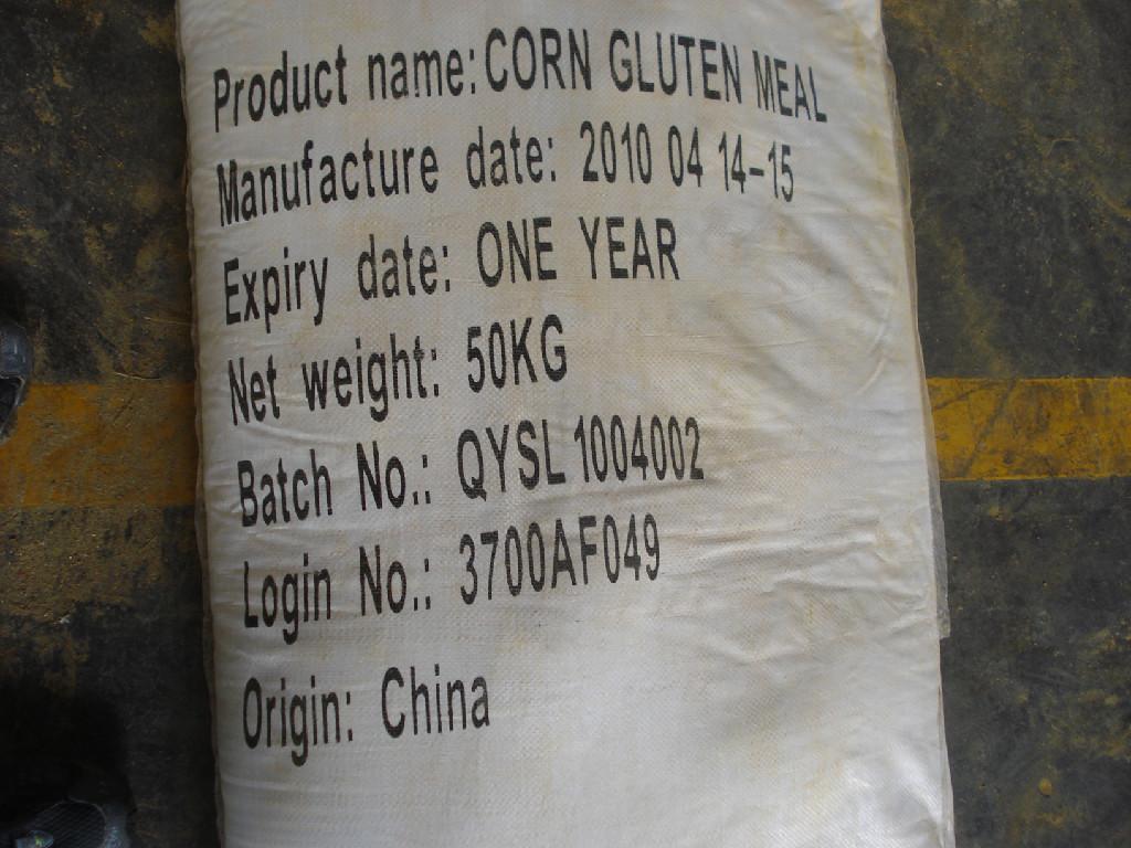 corn gluten meal 1