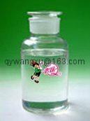 glucose syrup 1