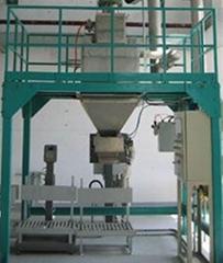 化工颗粒原料塑料粒子粮食包装机