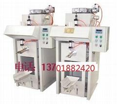 上海凯士玻化微珠保温砂浆包装机