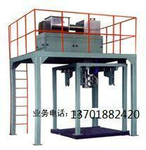 上海凱士噸袋粉料顆粒片劑自動稱重包裝機