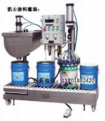 上海凯士防爆树脂油漆称重灌装机