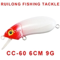 Giant Live Minnow.fishing lures,fishing tackle 2